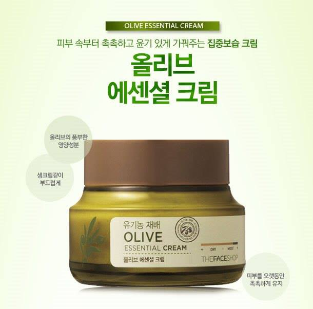 Kem dưỡng da Olive Essential Cream The Face Shop - Kem duong da Olive Essential Cream The Face Shop