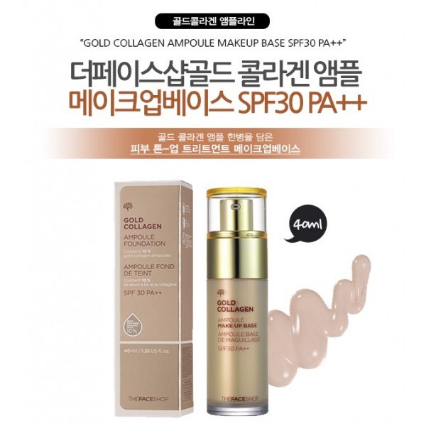 Kem nền Gold Collagen Ampoule Foundation SPF30 PA++ The Face Shop - Kem nen Gold Collagen Ampoule Foundation SPF30 PA++ The Face Shop