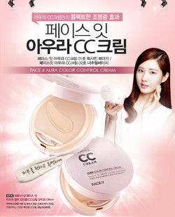 CC Cream Face It Aura Color Control Cream SPF30 PA++ The Faceshop - CC Cream Face It Aura Color Control Cream SPF30 PA++ The Faceshop