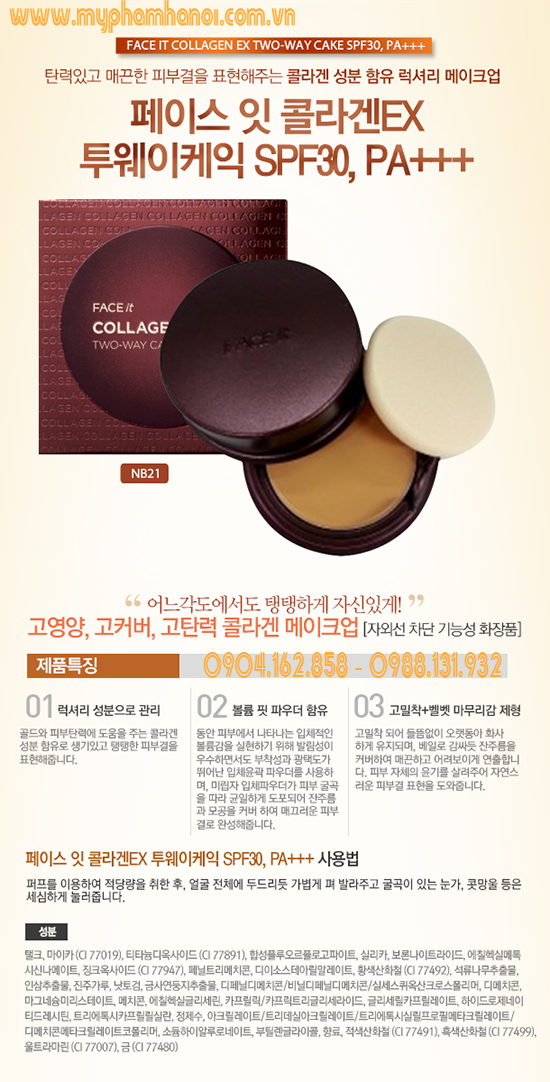 Phấn Collagen The Face Shop